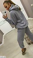 Прогулочный костюм 4225-AM