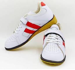 Штангетки Zelart Sport кожа (размер 38-45)