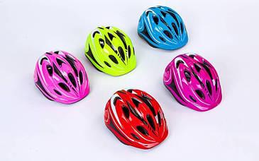 Шлем Zelart Sport защитный с механизмом регулировки