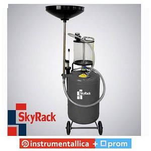 Установка для сбора и вакуумного отбора масла через отверстие щупа с предкамерой SR-302 SkyRack