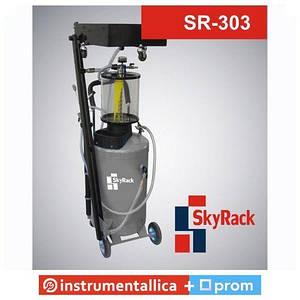 Установка для сбора и вак. отбора масла через отверстие щупа с предкамерой SR-303 SkyRack