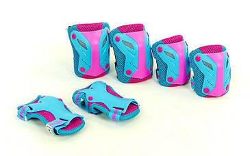 Защита спортивная для детей Zelart Sport  SK-4685BP (сине-розовая)