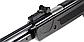 Пневматична гвинтівка KANDAR WF600P 4,5 мм оптика 3-7х28, фото 4