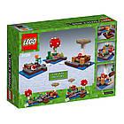 Lego Minecraft Грибной остров 21129, фото 2