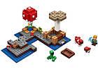 Lego Minecraft Грибной остров 21129, фото 3