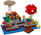 Lego Minecraft Грибной остров 21129, фото 5