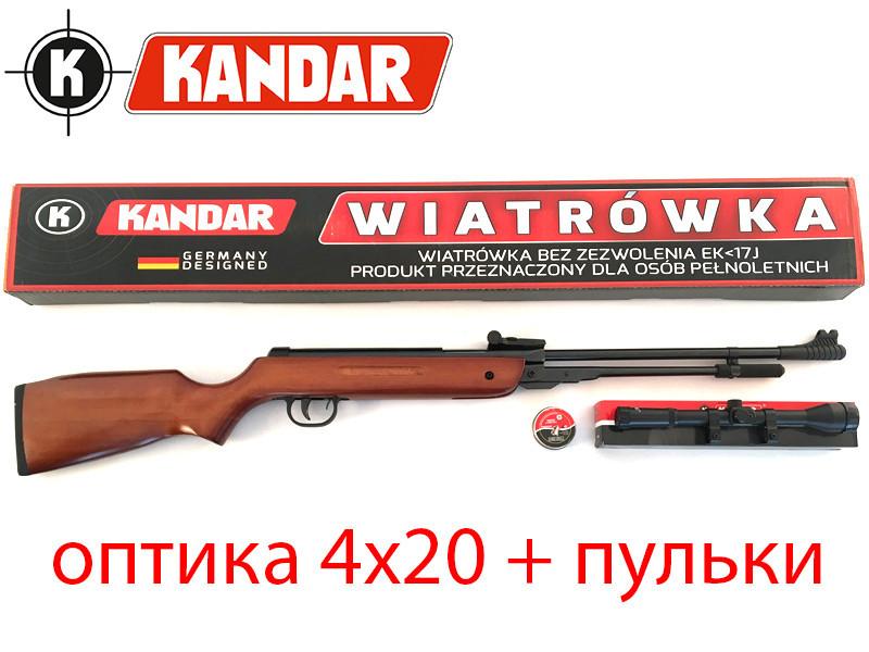 Пневматическая винтовка Kandar B3-3 Польша оптика 4х20 + пульки 250шт