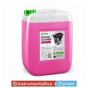 Очиститель двигателя «Motor Cleaner» 21 кг 110293 (116103) Grass