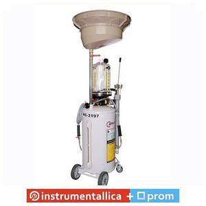 Установка для отбора/слива масла, бак 80 л./камера 10 л./ сборник 20 л. HPMM HC2197