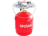 Газовый баллон СЗМ Кемпинг Турист 8л туристический с транспортировочной заглушкой