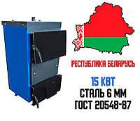 """Котлы твердотопливный """"Брест"""" 15 кВт."""