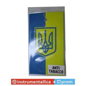 Ароматизатор Mr.Fresh Флажок - Украина антитабак
