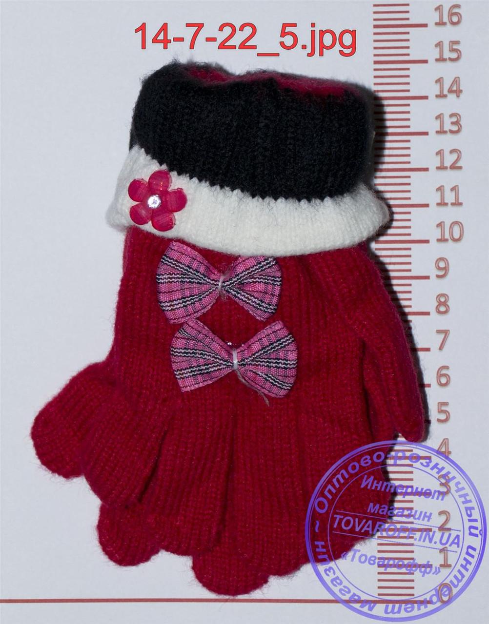 Перчатки детские вязаные - разные цвета - 14-7-22