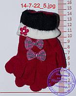 Перчатки детские вязаные - разные цвета - 14-7-22, фото 1