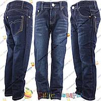 Модные синие джинсы для пацанов от 6 до 13 лет (3010)