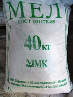 Мел кормовой от 500 грн