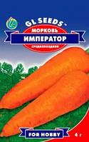 Насіння моркви Імператор 4 р. зберігатися 8-9 місяців