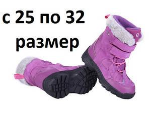 Средние размеры (25 по 32 размер)