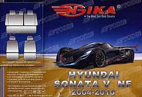Авточехлы Hyundai Sonata V NF 2004-2010 Nika