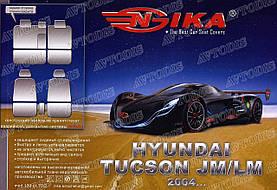 Авточехлы Hyundai Tucson JM / LM 2004- Nika