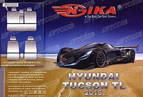 Авточехлы Hyundai Tucson TL 2015-2018 Nika