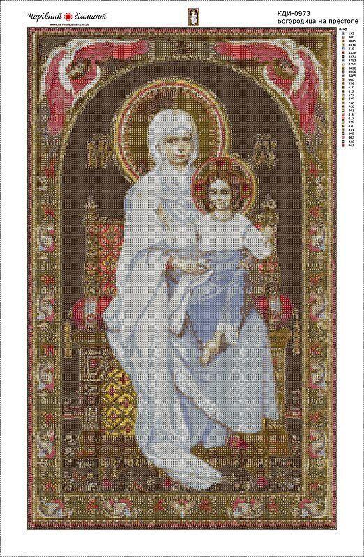 КДИ-0973 Набор алмазной вышивки Икона Богородица на престоле