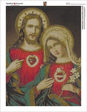 КДИ-0975 Набор алмазной вышивки Икона Святые сердца Иисуса и Марии, фото 2