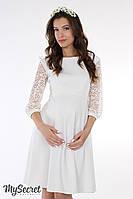 """Нежное нарядное платье для беременных """"Vivian"""", молочное, фото 1"""
