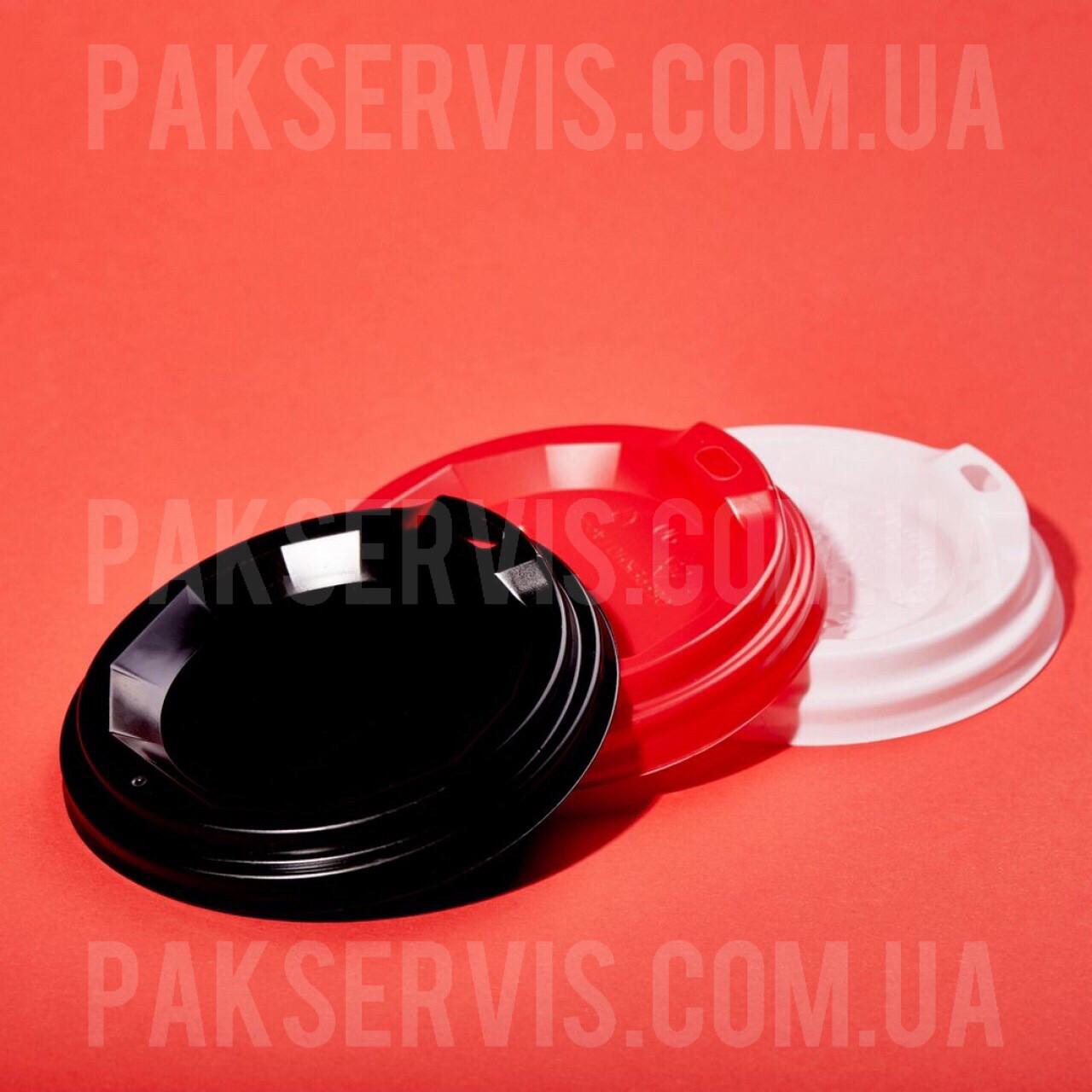 Крышка Ø79 для бумажного стакана 50шт. 1/50