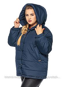 "Батальная зимняя женская короткая куртка с вшитым капюшоном ""Элла"""