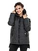 """Жіноча подовжена куртка з асиметричним низом великих розмірів """"Стелла"""", фото 4"""