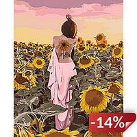 Картина по номерам Подсолнуховое счастье 40х50 см (KHO4570)