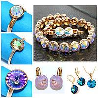 Новые поступления бижутерии Xuping. Серьги,кольца,браслеты,наборы с кристаллами Swarovski Скидка -45%