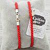 Серебряный браслет оберег плетённый П4036 длина 19 см ширина 3 мм вес 0.8 г, фото 4