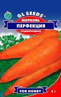 Семена моркови Перфекция 4 г. массой 100-130 г