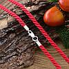 Шнурок плетённый шелковый цвет красный длина 50 см ширина 3 мм вес серебра 0.95 г, фото 3