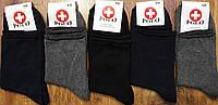 """Чоловічі медичні шкарпетки""""POLO"""" Туреччина 41-45 без гумки"""