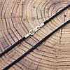 Шнурок шелковый цвет черный длина 50 см ширина 2 мм вес серебра 0.7 г, фото 4