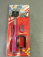 Монопод Селфи Monopod для смартфонов и экшн камер Z07-1 малиновый