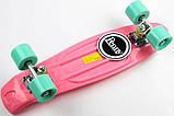 "Скейт скейтборд пенни борд 22"" розовый, фото 4"