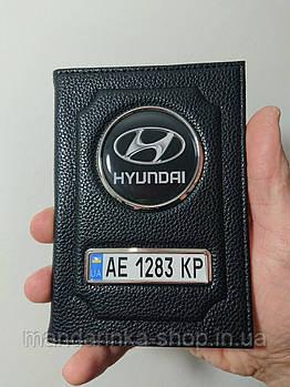 Обложка для документів Hyundai