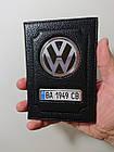 Обложка гос. номер Volkswagen, фото 2