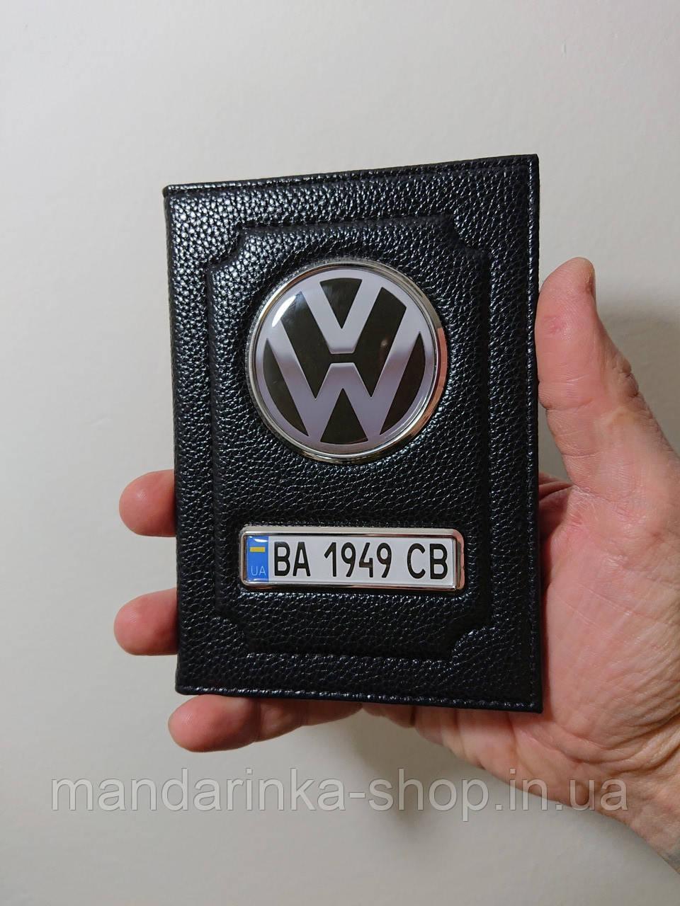 Обложка гос. номер Volkswagen