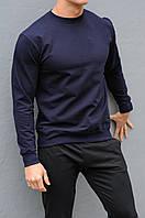 Модная темно синяя спортивная кофта