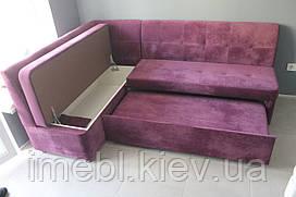 Раскладной кухонный уголок со спальным местом (Малиновый)