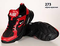 Кожаные кроссовки Nike (реплика) (273 чёрно-красная) мужские спортивные кроссовки шкіряні чоловічі