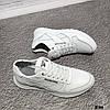 Кроссовки мужские кожаные белые
