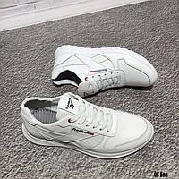 Кроссовки мужские кожаные белые, фото 1