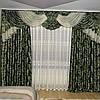 Комплект штор с ламбрекеном из блекаута №315, фото 3