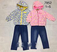 Стильный костюм двойка для девочек 1/5 лет